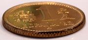 1 peseta España 82 -  avers