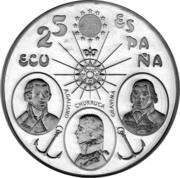 25 écus navire Santisima Trinidad – avers