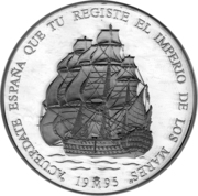25 écus navire Santisima Trinidad – revers