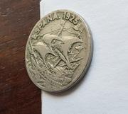 25 centimos Caraba -  avers