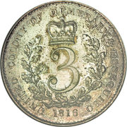 3 guilder - George III -  revers