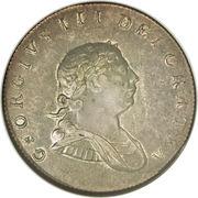 2 guilder - George III -  avers