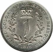 1 guilder - George III -  revers