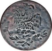 25 Centavos (Amecameca) – avers