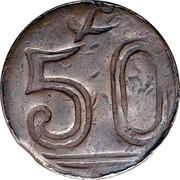 50 Centavos (Amecameca) – revers