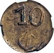 10 Centavos (Amecameca) – revers