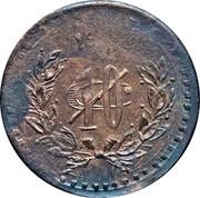 10 Centavos (Tenancingo) – revers