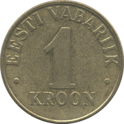 1 kroon -  revers