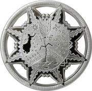 25 krooni (Eesti ajalugu) – revers
