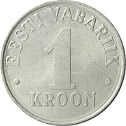 1 kroon -  revers