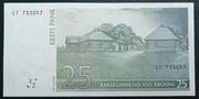 Estonia 25 Krooni 2007 – revers