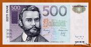 500 Krooni – avers