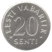 20 senti -  revers