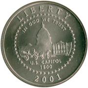 Half Dollar- ( U.S. Capitol visitor Center) -  avers