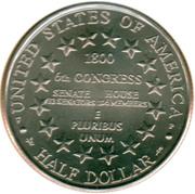 Half Dollar- ( U.S. Capitol visitor Center) -  revers