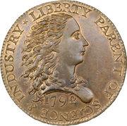 """1 cent """"1792 Birch Cent"""" (Essai) – avers"""