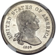 "5 Cents ""1866 Nickel"" (Pattern) – avers"