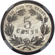 "5 Cents ""1866 Nickel"" (Pattern) – revers"