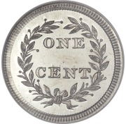 1 Cent (Pattern) – revers