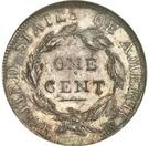 1 Cent (Private Restrike Mule) – revers