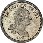 """5 Cents """"1866 Nickel"""" (Pattern) -  avers"""