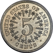 """5 Cents """"1866 Nickel"""" (Pattern) -  revers"""