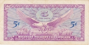 5 Cents - Military Payment Certificate - Series 641 – revers
