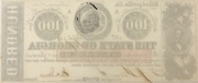 100 Dollars (Milledgeville, Ga) – revers
