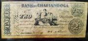 2 Dollars (Bank of Chattanooga) – avers