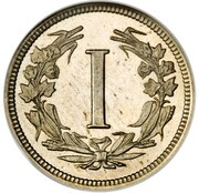 "1 cent ""Liberty Head One Cent"" (Essai) – revers"
