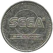 Jeton - Daytona USA Sega (Daytona Beach, Florida) – revers