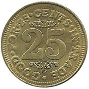 25 cents -  Mr Suds (Erie, Pennsylvania) – revers