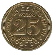 25 Cents Carwash Token – revers