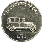 Jeton - Sunoco Antique Car Coin Series 2 (Chandler Sedan) -  avers