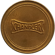 Jeton - Antique Car Coin Collection (Chandler Sedan) -  revers
