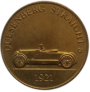 Jeton - Antique Car Coin Collection (Duesenberg Straight 8) -  avers