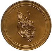 Jeton - Antique Car Coin Collection (Chrysler Six) -  revers