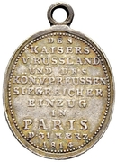 Medal - The march of allied forces in Paris, 15.03.1814 – revers