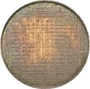Calendar medal (Hamburg) – revers