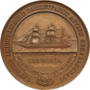 """Medal - First arrival of the ship """"Borussia"""" in Hamburg – avers"""