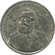 Medal - Friedrich III (Franco-Prussian War) – avers