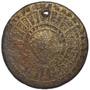 Amulette d'alchimiste – avers