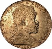 1 birr - Menelik II (patte avant droite levée) – avers