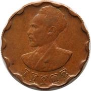 25 santeem - Hailé Selassié I -  avers