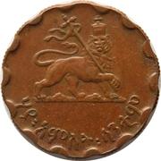 25 santeem - Hailé Selassié I -  revers