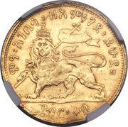 ¼ birr - Menelik II – revers