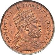 ½ Gersh - Menelik II – avers