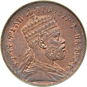 1 Gersh - Menelik II – avers