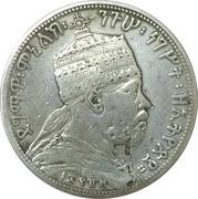 1/2 Birr - Menelik II (patte avant droite levée) – avers