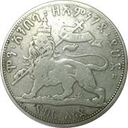 1/2 Birr - Menelik II (patte avant droite levée) – revers